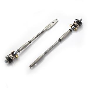 Strut Rod Kit